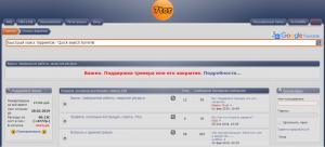 7tor as 1337x proxy